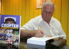 ПОЧИНА спортния журналист ПЕТЪР ГЕРЧЕВ, на …. ТВОРЧЕСКИЯТ му път… Ще го запомня с репликата: ….
