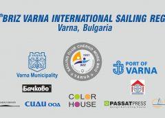 40-тата ветроходна регата Бриз стартира на 25 септември и е репетиция за европейската купа във Варна през октомври
