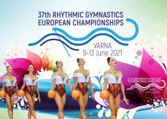 Варна e домакин на първото в историята на България eвропейско първенство по художествена гимнастика. Билетите са по 40 лв, но останаха само 44 броя! Програмата на първенството: