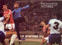 """19.10.1983 г: Когато във Варна имаше футбол и нямаше ТИМ. 40 000 на стадион """"Юрий Гагарин"""", който тимаджиите събориха преди 15 години, за да го затрупат със свои  жилищни блокове!"""